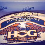 Τα Γιούλια στην κοπή πίτας της HOG Athena!
